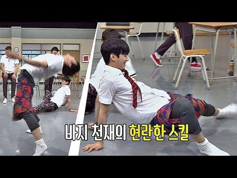 '바지 천재' 차은우(Cha Eun-woo)의 현란한 스킬 대방출☆ (엉덩아 힘내..!) 아는 형님(Knowing bros) 137회