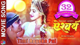 New Movie Song 2017/2074 | Timi Royeko Pal | AISHWARYA | Ramesh Upreti/Dipika Prasai