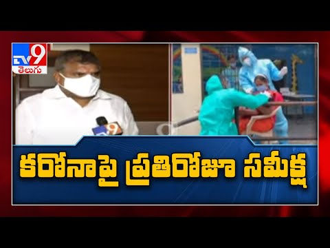 High-level committee will discuss about night curfew in AP: Botsa