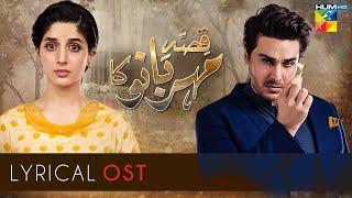 Qissa Meherbano Ka (OST) – Nirmal Roy Video HD