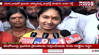 Jagga Reddy Daughter Becomes Center Of Attraction In Sanga..