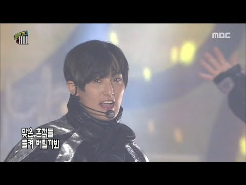 [Infinite Challenge] 무한도전 - The long awaited first stage 20180224