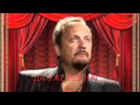 Стас Михайлов - Я люблю под вечер помечтать