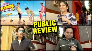 Kyaa Kool Hain Hum 3 Public Review | Mandana Karimi, Tusshar Kapoor And Aftab Shivdasani