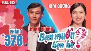 Chàng nhân viên ngân hàng đã ĐĂNG KÍ KẾT HÔN nhưng vẫn CHƯA VỢ | Minh Thành - Kim Cương | BMHH 378😢