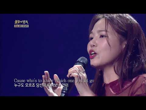 알리 - Flying Without Wings