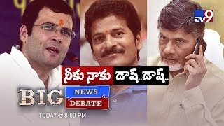 Big News Big Debate: Revanth Reddy's jump to Congress || T..