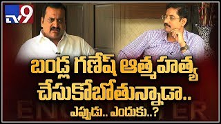 Will Die on Dec 11th: Bandla Ganesh Spl Interview..