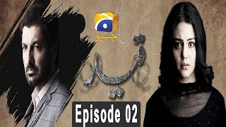 Qaid - Episode 2 | HAR PAL GEO