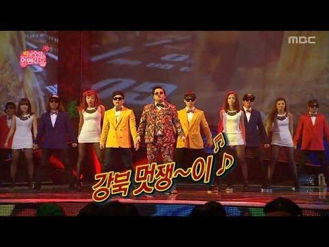 Jeong Hyung-don - Gangbuk GENTLEMAN, 정형돈 - 강북멋쟁이, 박명수의 어떤가요(3) 20130105