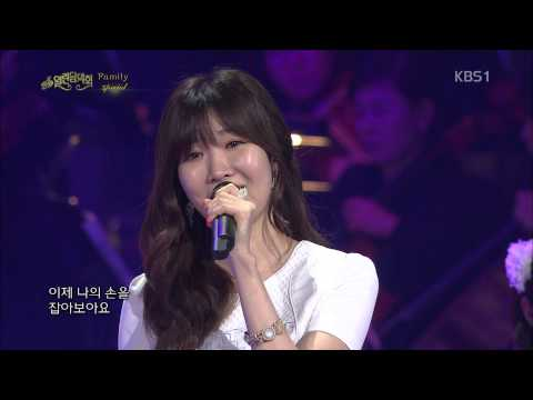 130505 Davichi - Magic Castle @ Opent Concert [1080p]