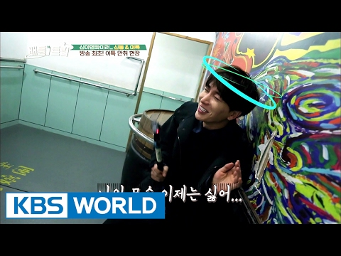 Drunk Leeteuk [Battle Trip / 2017.02.19]