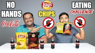 NO HANDS LAYS CHIPS EATING CHALLENGE WITH COKE | Potato Chips Eating Competition | Food Challenge