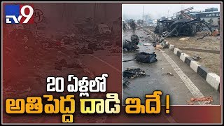 Ground report on Pulwama Terror Attack - TV9 Exclusive..