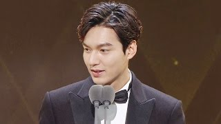 Lee Min Ho, Wins Top Excellence Award(The Legend Of The Blue Sea) @2016 SBS Drama Awards EP02