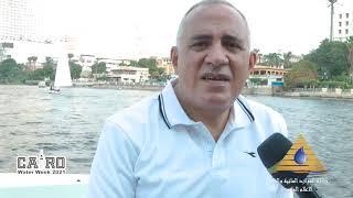 وزير الري يعطي شارة بدء سباق كأس الشهيد زكريا كمال للتوعية بأهمية نهر النيل والحفاظ عليه من التلوث