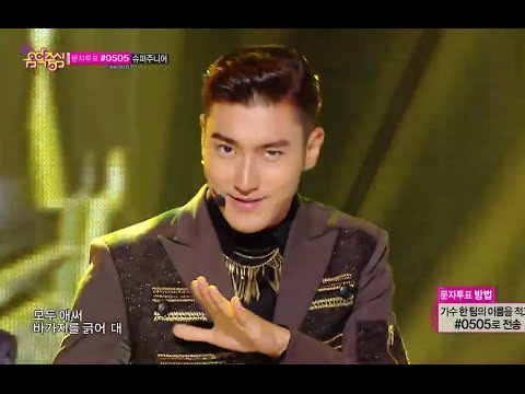 Super Junior - MAMACITA, 슈퍼주니어 - 아야야, Music Core 20140913