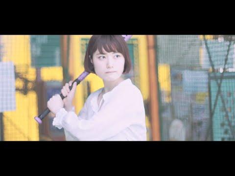 wacci 『wallflower』Music Video