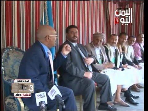 الرئيس صالح يستقبل أعضاء مجلسي النواب والشورى وقيادات المؤتمر الشعبي بعمران