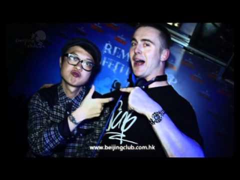 DJ Spenny at Beijing Club