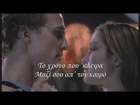 Σ αγαπώ....ARMIK - SPEECHLESS