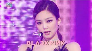 [쇼! 음악중심 4K] 블랙핑크 -Lovesick Girls (BLACKPINK -Lovesick Girls) 20201017