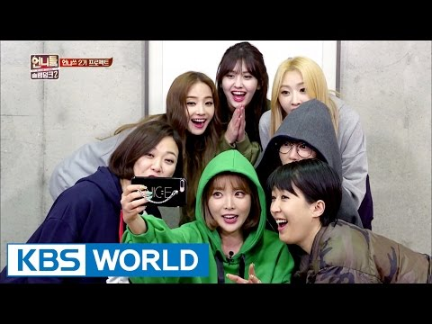Sister's Slam Dunk Season2 | 언니들의 슬램덩크 시즌2 – Ep.9 [ENG/THA/2017.04.14]