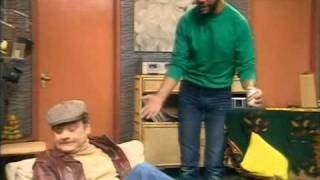 Only Fools and Horses - Who's a pretty boy