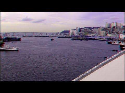 Busan ISU 2015 3D invitation