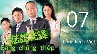 Bằng chứng thép 07/25(tiếng Việt) DV chính: Âu Dương Chấn Hoa, Lâm Văn Long; TVB/2006