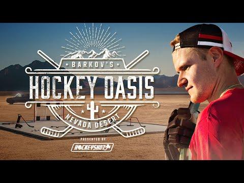 Barkov's Desert Rink Hockey Oasis by HockeyShot