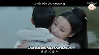 [Vietsub+Kara] Giải Ưu (解忧)   Cửu Thần x Lâm Mặc (Thần Tịch Duyên)