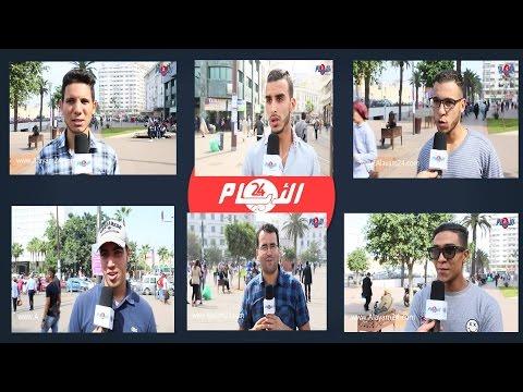 الشارع المغربي و مجموعة المغرب في كأس افريقيا