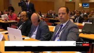 تكنولوجيا: إتصالات الجزائر تنظم ورشة عمل حول تكنولوجيات الإعلام ...