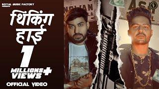 Thinking High – Sangwan Morkheri Wala Ft Ash Beniwal