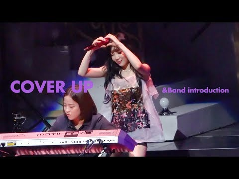 171224 태연  Cover Up (Band intro.) @ CHRISTMAS LIVE