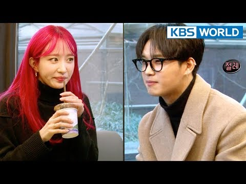 Hani of EXID and Hyunsik are friends?! [Hyena On the Keyboard/ 2018.04.18]