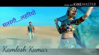 Satrangi Lahriyo New Video
