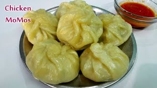 Tasty Chicken MoMos at Home || Chicken Dumplings Recipe || How to make Chicken MoMos at home