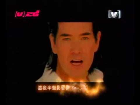 歌劇魅影 the phantom of the opera (chinese)