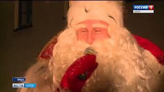 Главный Дед Мороз страны встретился с юными омичами