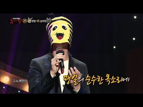 【TVPP】Sungjae(BTOB) - One Day Long Ago, 성재(비투비) - 오래전 그날 @ King of Masked Singer