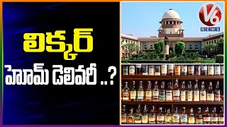Supreme Court asks States to consider home delivery, onlin..