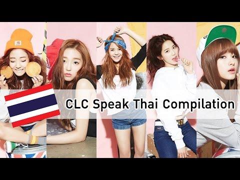 CLC Speak Thai Compilation By Jibbazee