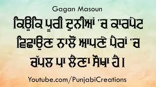 Punjabi Creations Videos Mp3toke