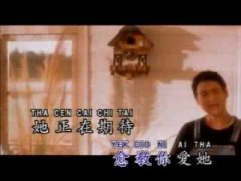 Cen Ai (True Love) - Jacky Cheung.mp4