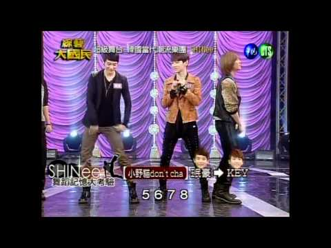SHINee dances to Don't Cha