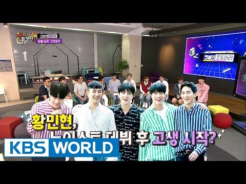Hwang Minhyun faces so many hardships after his debut as NU'EST [Happy Together / 2017.08.17]