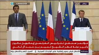 مؤتمر صحفي مشترك للرئيس الفرنسي إيمانويل ماكرون وأمير دولة قطر ...