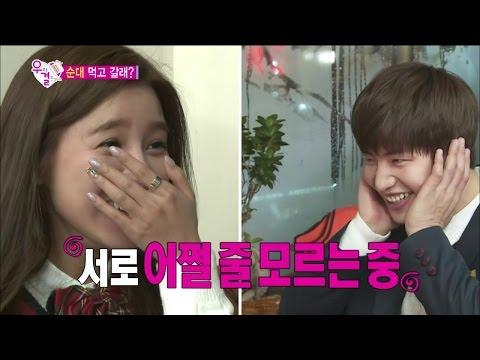 【TVPP】Song Jae Rim - Surprise Kiss from Soeun, 송재림 - 소은의 기습 '정수리 뽀뽀'에 광대 승천하는 재림 @ We Got Married